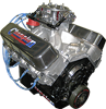 Complete Racing Engine